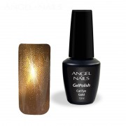 Cat Eye Gold 12ml